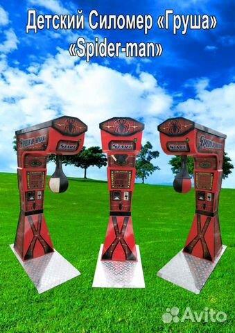 Скачать все игровые автоматы бесплатно