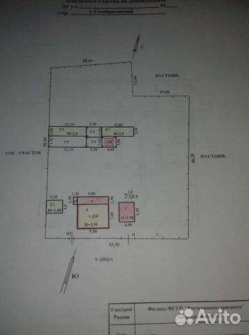 Дом 80 м² на участке 25 сот.  купить 2