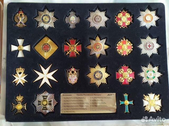 Точные копии орденов Р.И 89193115949 купить 2