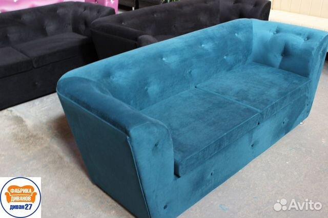 Sofa buy 8