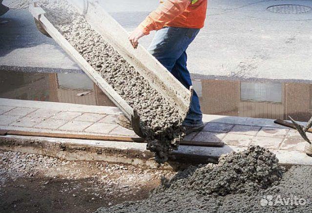 Бетон куплю ростов грунтовка по бетону купить в екатеринбурге
