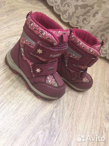 Детские зимние сапожки kapika для близнецов. Можно  89107716153 купить 1