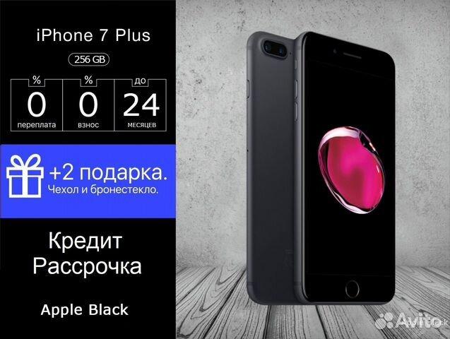 Кредит без переплат iphone