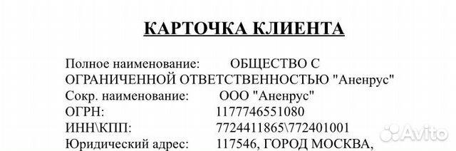 Юридический адрес сбербанка россии москва