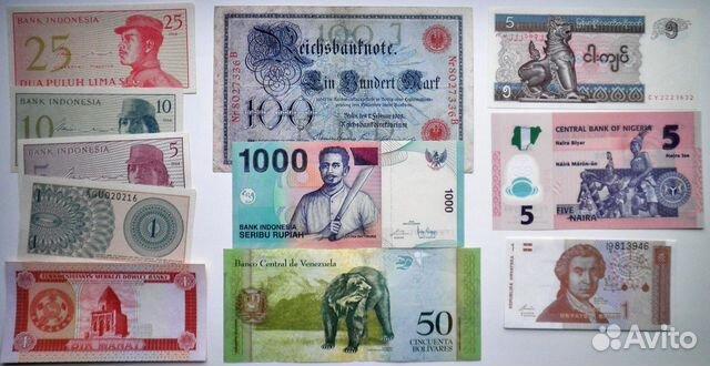Иностранные монеты и банкноты 89176361160 купить 9