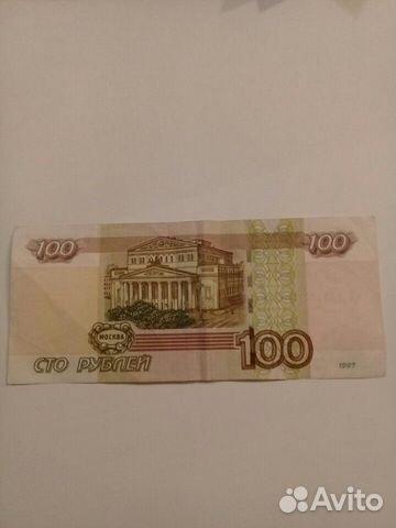 Деньги с двух сторон | СНГ и Балтия | ИноСМИ - Все, что достойно ... | 480x360