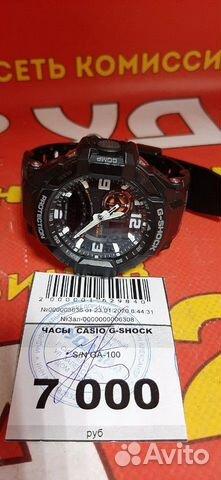 Shock casio скупка часов g карманные часы антиквариат продам