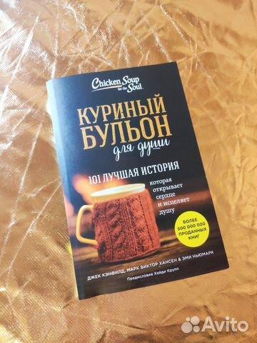 Книга 89009626894 купить 1