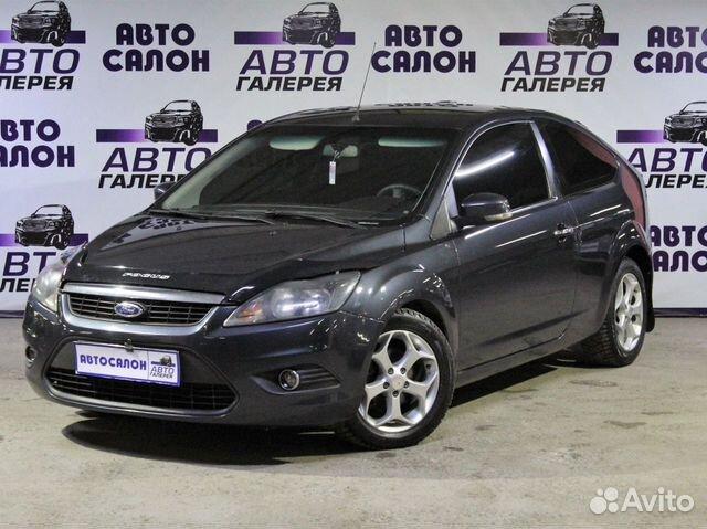 Ford Focus, 2008 83432261648 купить 1