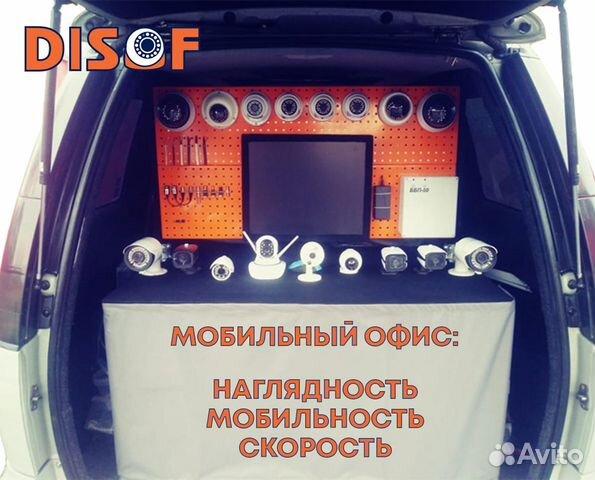 Видеонаблюдение комплект AHD с 4G №320 89087974107 купить 2