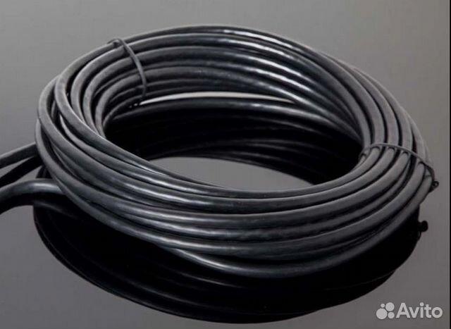 Masterlink кабель Bang & Olufsen 89632929732 купить 1