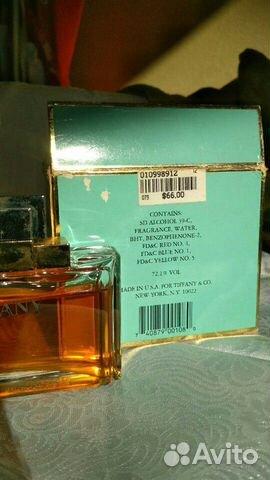 Tiffany, винтаж, еdp, 50 мл 89511562069 купить 2