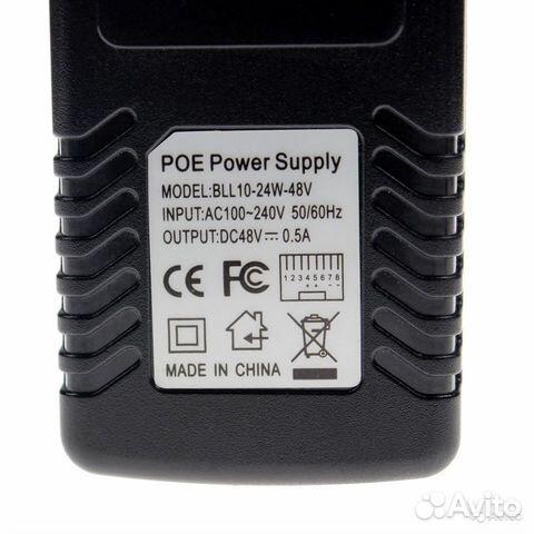 Пассивный PoE инжектор PI-200 в виде адаптера  купить 4