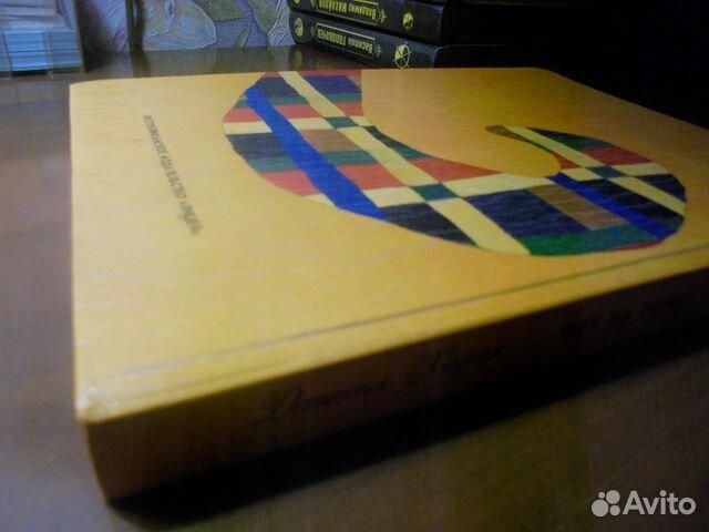 Даниил Хармс Тигр на улице Издат С-Пет Лицей 1992  89105009779 купить 7