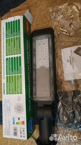 Прожектор светодиодный уличный 89159840942 купить 1