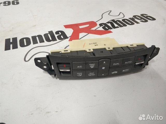 Блок управления климат-контролем Honda Accord 8 89022570009 купить 1