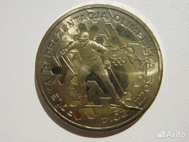 Купить 2 злотых в москве юбилейные монеты россии 2017г