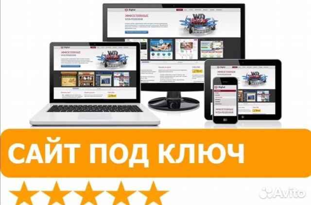 Курсы по созданию сайтов в вологде застройщик продвижение официальный сайт