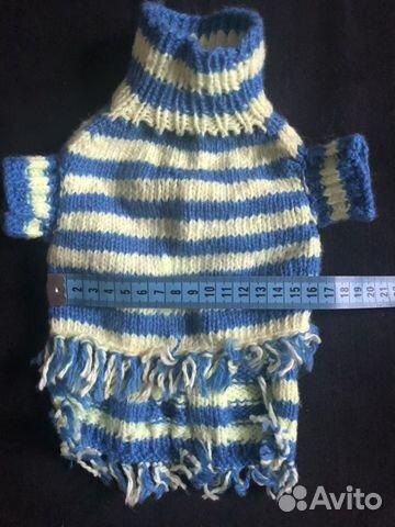 Одежда для собаки 89087172070 купить 4