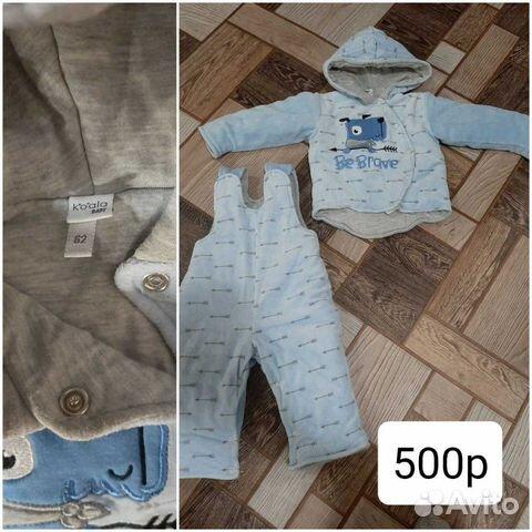 Продам детские вещи 89141306916 купить 4