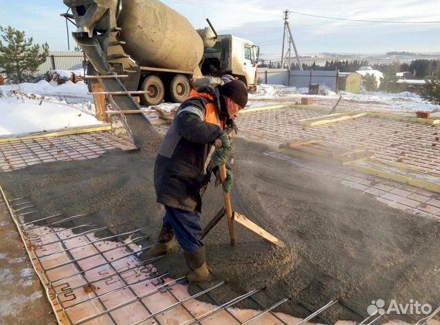 Купит бетон краснокамск пилки для лобзика по бетону купить