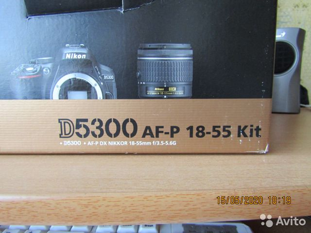 Nikon D5300 AF-P 18-55 KIT
