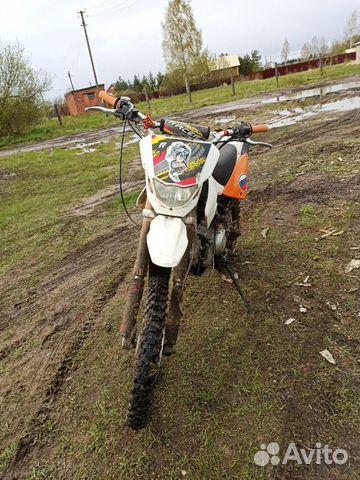 Racer 125PM 89062930822 купить 2