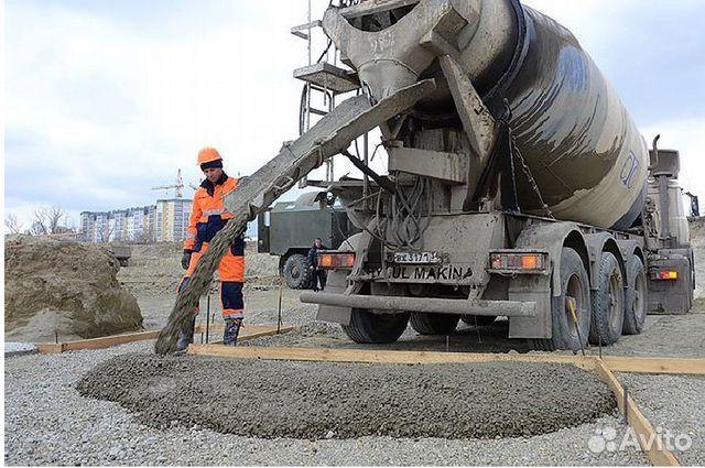 Бетон купить в спб без посредников купить грунтовку для бетона в москве