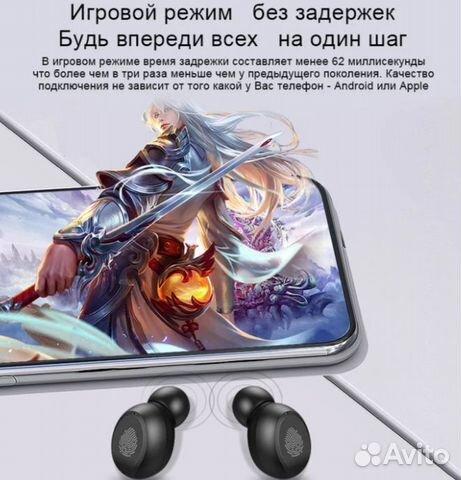 Наушники беспроводные V8 Bluetooth 5.0 супер басс 89214936469 купить 7