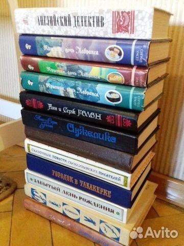 Книги разные 89184104397 купить 3