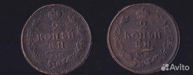 2 копейки км 1813 - 1815 км ам медь 89046199362 купить 1