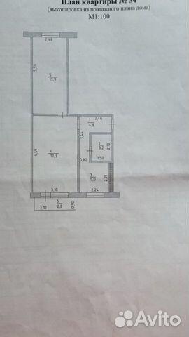 2-к квартира, 44.2 м², 2/5 эт. купить 1
