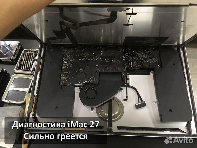 Ремонт ноутбуков Ремонт компьютеров купить 2