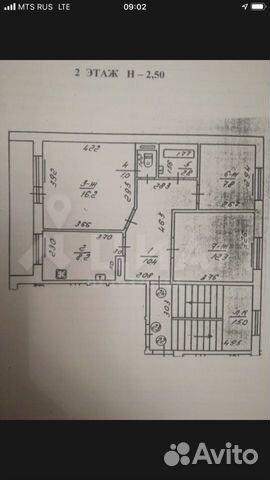 3-к квартира, 59 м², 2/3 эт. 89584678239 купить 1