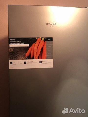Холодильник  89271439181 купить 3