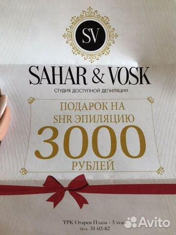 Сертификат  89876839504 купить 1