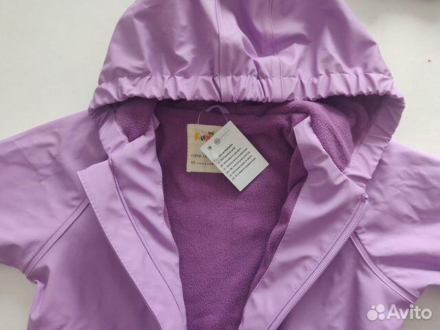 Прорезиненный костюм новый  89004587682 купить 2