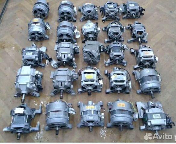 Двигататель стиральной машины  89869283524 купить 1