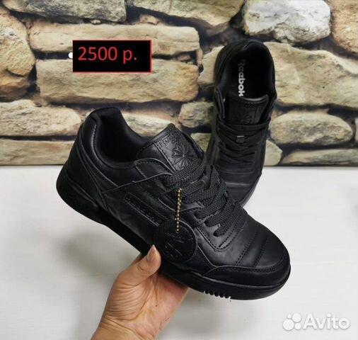 Новые,кожаные кроссовки  89200941313 купить 2