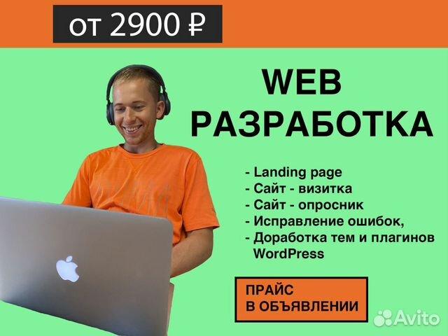 Создание сайтов в москве прайс дорвеи на сайт ставок Святоозерская улица