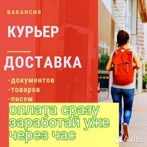 Работа для девушек с ежедневными выплатами в спб работа следователем для девушек