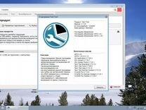 Premium Tech Tool 2.7,PTT 2.7, SDP 2.38, Xentry 19