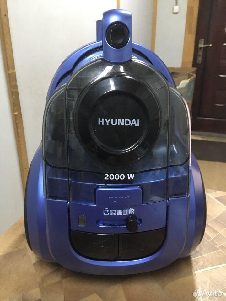 Пылесос Hyundai 2000W  89025150495 купить 2