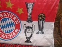 Футбол флаг фк Бавария (Мюнхен) большой с трофеями