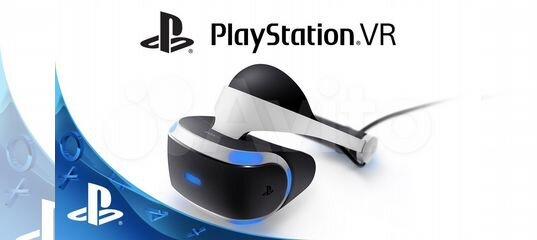 Sony Playstation VR Новый Гарантия Кредит купить в Хабаровском крае на  Avito — Объявления на сайте Авито a2c49fe5e1061