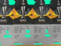 Билеты на финал Лиги Европы в Баку. 29 мая. Арсена