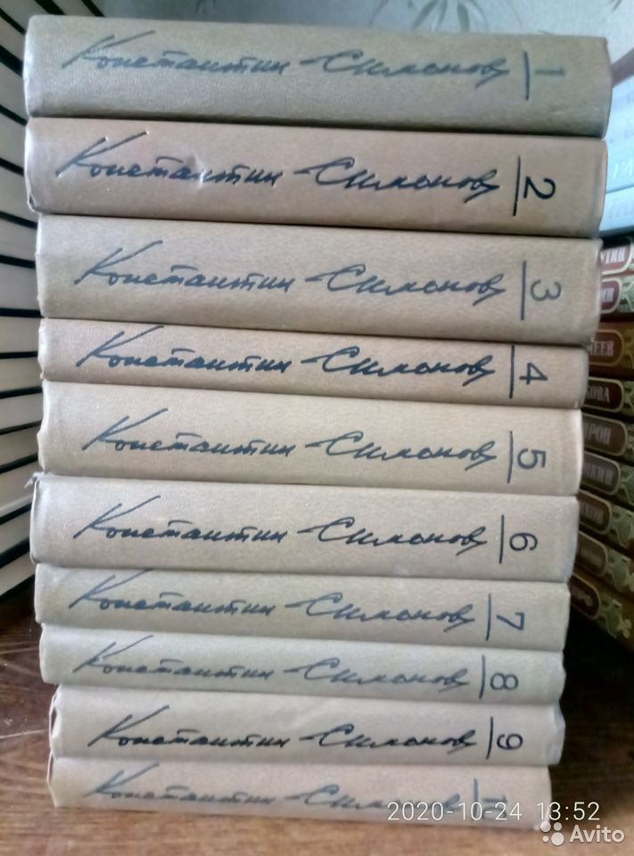 Книги Гайдар. Симонов.Мельников (А. Печерский ) 89277262788 купить 3