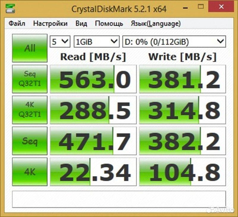 SSD Palit 120Gb  89118813281 купить 3