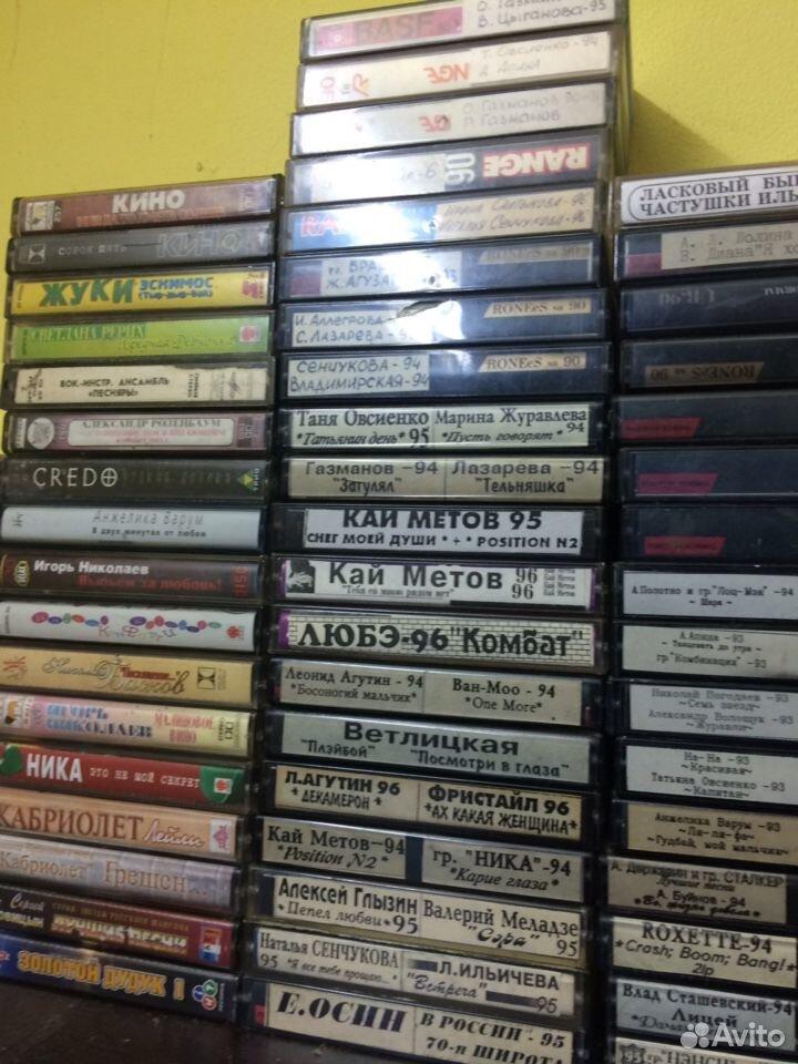 Аудиокассеты  89001295223 купить 7