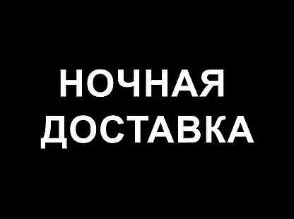 Работа воронеж без опыта работы для девушек работа в москве свободный график для девушек